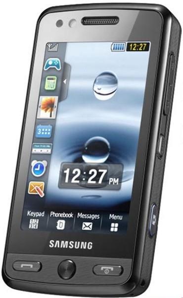 Baterije-za-mobitele-Samsung